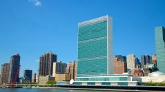United-Nations-Headquarters-88718.jpg